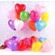 Aga4Kids Latexový balónek SRDCE s LED diodou MIX 25 cm