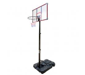 Aga Basketbalový koš MR6002