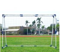 Aga Fotbalová branka STEEL HANDBALL GOAL JC-5320ST 300x200x109 cm