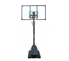 Aga Basketbalový koš MR6007