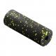 4FIZJO Masážne valce Yellow EPP 15 cm