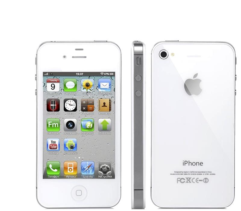 Apple iPhone 4S 16GB White Kategorie: B