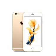 Apple iPhone 6S 16GB Gold Kategoria: A