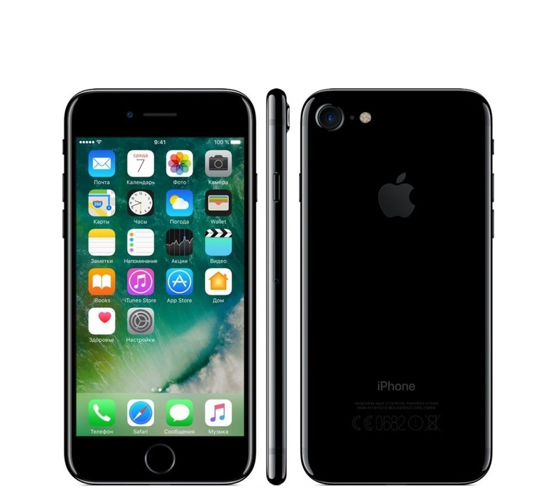 Apple iPhone 7 256GB Jet Black Kategorie: B