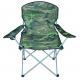 Linder Exclusiv Kempingové kreslo MC2503 Camouflage