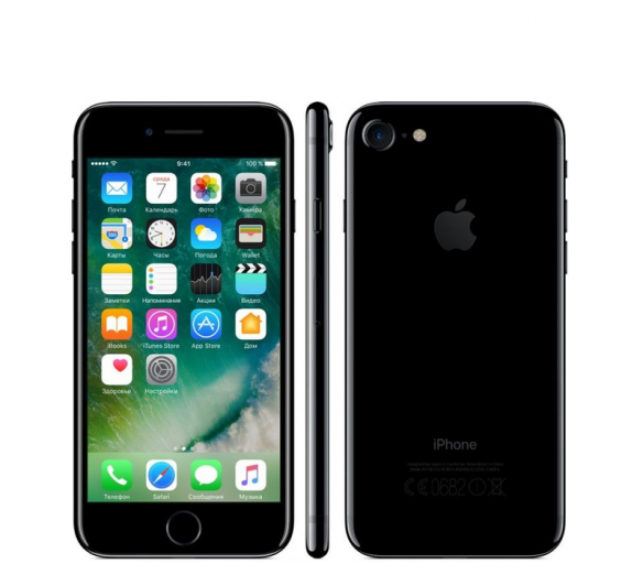 Apple iPhone 7 128GB Jet Black Kategorie: A