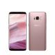 Samsung Galaxy S8 64GB Pink